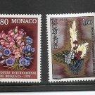 MONACO Flower Show 1977 Scott 1084-85 Yvert 1115-16
