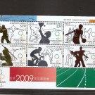 HONG KONG CHINA Souvenir Sheet 2002 EAST ASIA GAMES SPORTS MNH Scott 1381a