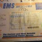 Japan Post - International Express Mail Envelope to USA - Used