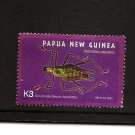 PAPUA NEW GUINEA Bark Beetle  Scott 1185  SG 1094