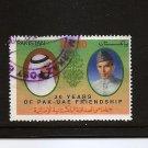 PAKISTAN - 30 Years Pak-UAE Friendship  - Scott 977 SG 1150 FU