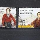 MACAU MACAO Robert Morrison set of 2  Scott 1232-33 Fine used 2007