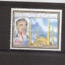LEBANON LIBAN President Hariri Mosque 2006 Scott 606 Fine used