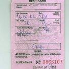 MALAYSIA PENANG Parking Receipt - 2012