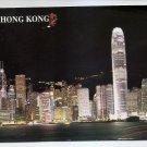 POSTCARD - HONG KONG Central skyline at night - Used