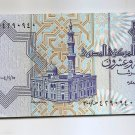 EGYPT  Banknote Paper Money 25 Piastre 2005 KP 57f