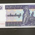 MYANMAR BURMA 10 Kyat Note Uncirculated