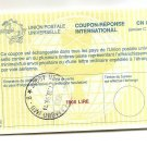 ITALY International reply Coupon IRC UPU 1800 Lire 1997 C22