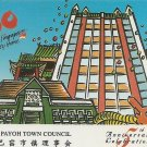SINGAPORE - Telephone card $2 SingTel - Private - Toa Payoh Town Councl  - 1STCA