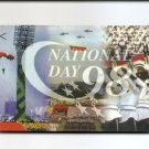 SINGAPORE Telephone card $5 SingTel National Day 1998 USED NO VALUE
