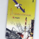 SINGAPORE Telephone card $10 SingTel First Satellite 1999 USED NO VALUE