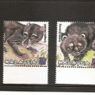 MALAYSIA Protected Endangered Animals MNH Scott 804-7 SG 923-26