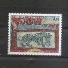 ANDORRA French - Art - Horses - Roman Painting Yvert 305 Scott 299