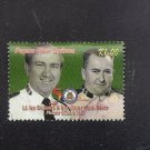 PAPUA NEW GUINEA Salvation Army Scott 1219 SG 1130