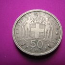 Coin GREECE 50 Lepta 1959 KM 80  VF