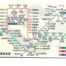 SINGAPORE - Telephone card PURE IDD - MRT SUBWAY MAP - $10 EXPIRED 2005