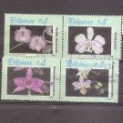 PHILIPPINES Orchids Set of 4 1996  Scott 2428 a-d Used