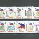 PHILIPPINES National Symbols 1995 Set of 14  Scott 2215 a-n