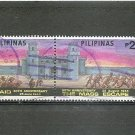 PHILIPPINES World War 2 Mass POW Escape 1994  Scott 2335 a-b - pair