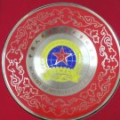 "China Academy of Military Science Bronze Enamel Plate, 9 1/2"" Diameter"