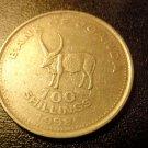 UGANDA Coin 100 Shillings - African bull- 1998 F KM67
