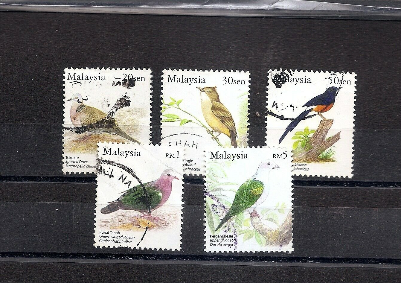 MALAYSIA  Birds - 2005 - Short set  Fine used
