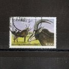 ZAMBIA - Antelope - 1992 - Scott 577 SG 703 Fine used