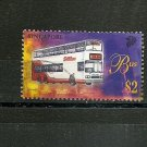 SINGAPORE - Double Decker Bus  Scott 791  SG 880 - 1997 - Fine used