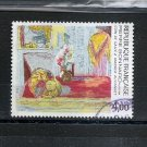 FRANCE ART - Pierre Bonnar 1984  Scott 1910  Fine used
