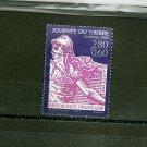 FRANCE Journee du Timbre 1996  Scott 2510  Yvert 3051 booklet single Fine used