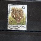 PAPUA NEW GUINEA - Aquatic plants - Scott 875  Fine Used
