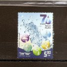 ISRAEL Mekorot 70th Ann.2008  Scott 1716  Fine Used