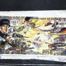 GUINEA World War II battle of the Bulge Scott 12591-b - On Piece Postally Used