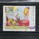FRANCE ART - Pierre Bonnar 1984  Scott 1910  Yvert 2301 Fine used