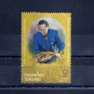 THAILAND King and Rice grain 2010 Scott 2567  Used