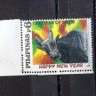 PHILIPPINES 1996 Chinese New Year Ox - Tamaraw Scott 2446 Mint NH