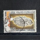 TUNISIA Fish fossil Numidiopleura Enigmatica 1982 Scott 809C SG 1007 Used