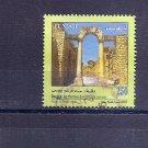 TUNISIA Archeology - Roman Baths of Caracalla 2007 Scott 1418 SG 1052 Used
