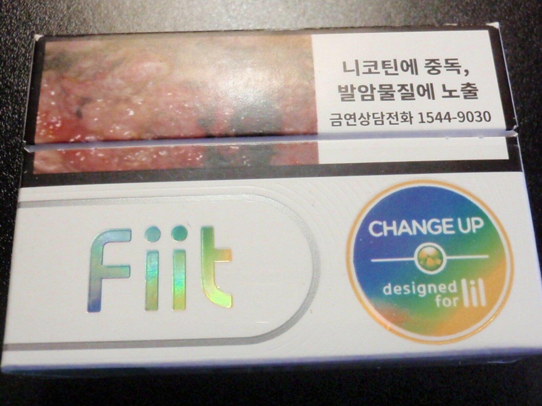 Cigarette box - Collectible - South Korea - FIIT CHANGE UP
