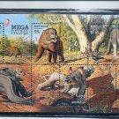 AUSTRALIA Prehistoric Mega Fauna Souvenir Sheet 2008 - Scott 2980c MNH
