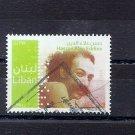 LEBANON - Scott 675 - Hassan alaa Edine - 2011 Fine Used