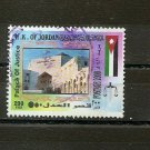 JORDAN - Scott 1702 Palace of Justice 2000 Fine Used