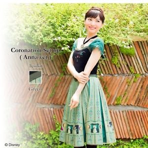 Authentic Disney Frozen Anna's Coronation Long Skirt by Secret Honey Japan