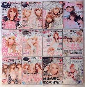 KOAKUMA AGEHA Popteen Lot of 12 Japanese Kawaii Gyaru Fashion Magazines