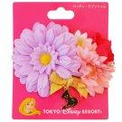 Tokyo Disney Resort Princess Rapunzel Flower Barrette