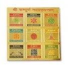 Sampoorna Navgraha Yantra Paper Golden