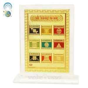 Shree Navgraha Yantra With Acryclic Frame