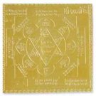 Saraswati Yantra 3 Inches Golden by Vedic Vaani