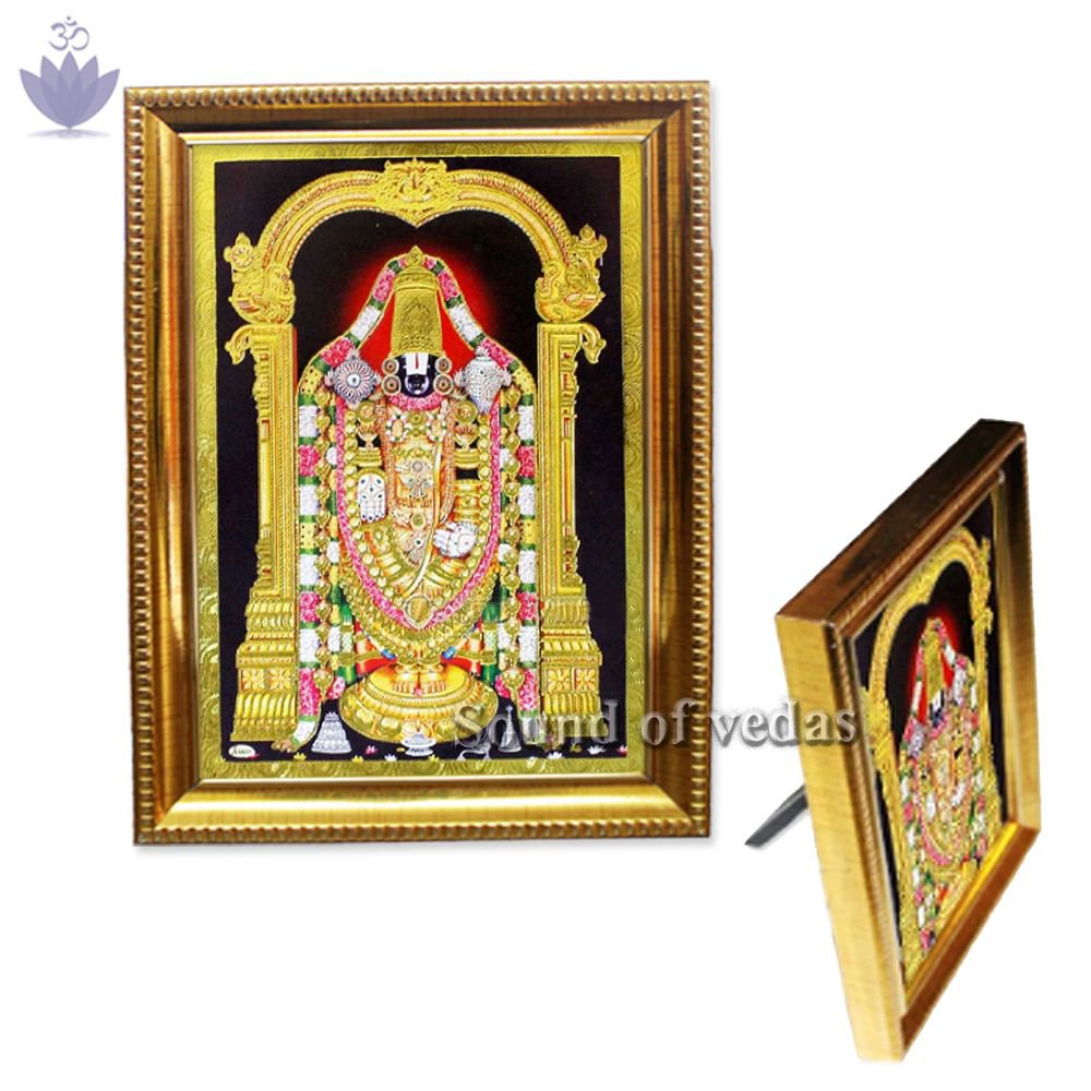 Tirupati Balaji Photo in Golden Frame