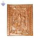 Kolhapur Mahalakshmi In Copper Plate